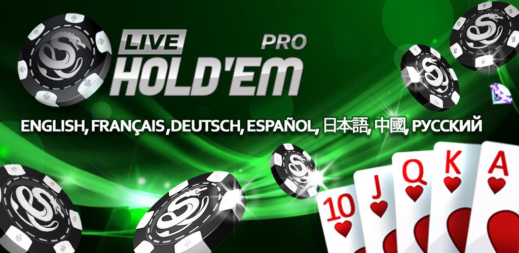 live holdem poker pro